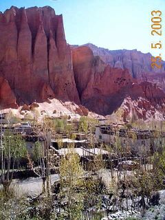 Cliffs at Mustang Dhakmar